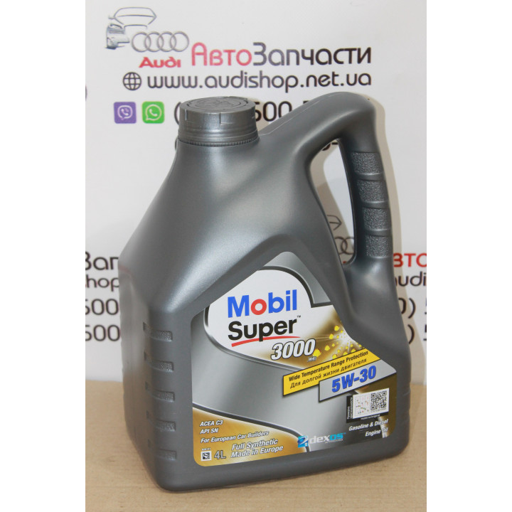 Моторное масло Mobil Super 3000 XE 5W-30 4л